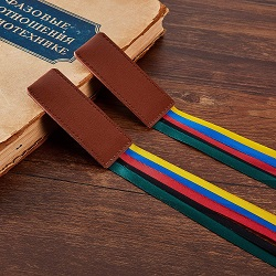Ribbon bookmark is one of the best gifts for bookworms.